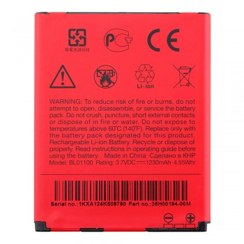 Аккумулятор HTC BL01100 / BA S850 (1300 mAh)