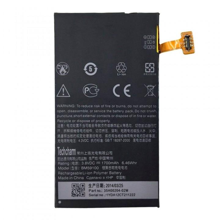 Аккумулятор HTC BM59100 (1700 mAh)