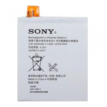 Аккумулятор Sony AGPB012-A001 для Sony D5303 / D5306 / D5316 / D5322 Xperia T2 Ultra (3000 mAh)