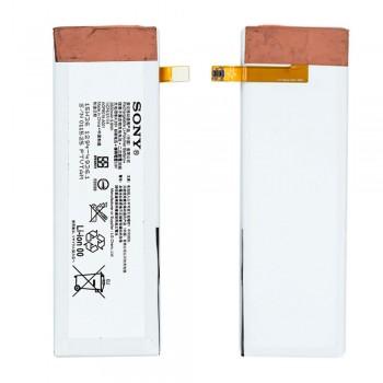 Аккумулятор Sony AGPB016-A001 для Sony E5603 / E5606  E5633 / E5653 / E5663 Xperia M5 (2600 mAh)