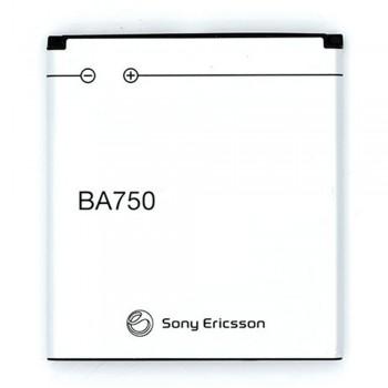 Аккумулятор Sony BA750 для Sony Ericsson LT15 / LT18i / Anzu Xperia X12 (1500 mAh)