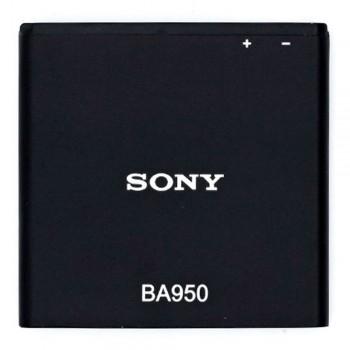 Аккумулятор Sony BA950 / AGPB010-A002 для Sony Xperia A / C5502 / C5503 / Xperia ZR (2300 mAh)