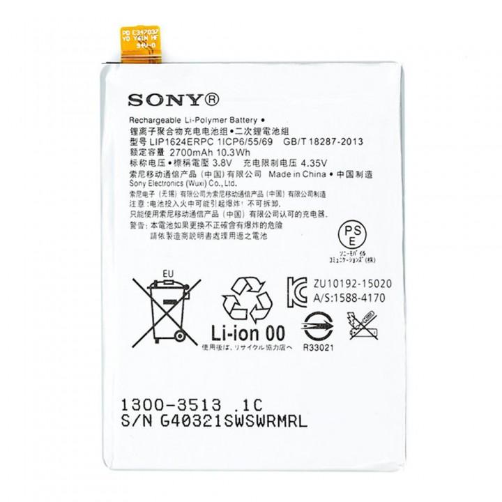 Аккумулятор Sony LIP1624ERPC для Sony G3312 / G3311 / Xperia L1 (2700 mAh)