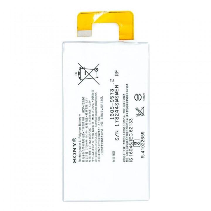 Аккумулятор Sony LIP1641ERPXC для Sony G3212 / G3221 / G3223 / G3226 / Xperia XA1 Ultra (2700 mAh)