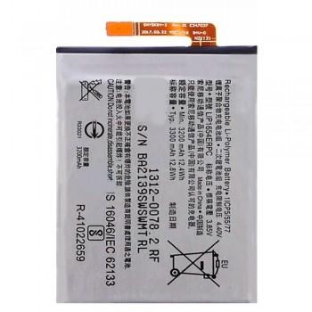 Аккумулятор Sony LIP1654ERPC для Sony H4133 Xperia XA2 (3300 mAh)