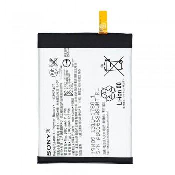 Аккумулятор Sony LIP1655ERPC для Sony H8266 / H8296 Xperia XZ2 (3180 mAh)