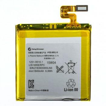 Аккумулятор Sony LIS1485ERPC для Sony IS12S Xperia acro HD / LT28h Xperia ion (1700 mAh)