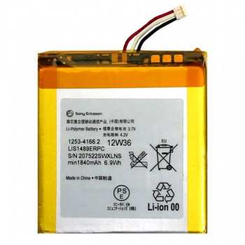 Аккумулятор Sony LIS1489ERPC для Sony LT26w Xperia acro S (1800 mAh)