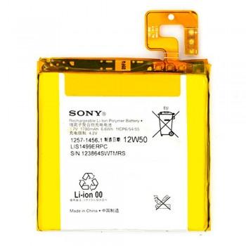 Аккумулятор Sony LIS1499ERPC для Sony LT30i / LT30p Xperia T (1780 mAh)