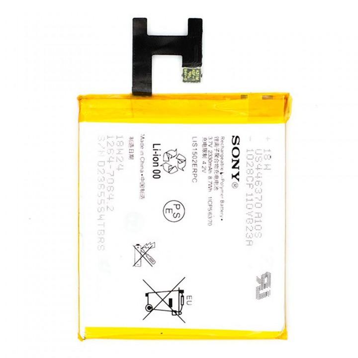 Аккумулятор Sony LIS1502ERPC / LIS1551ERPC для Sony Xperia C / Xperia Z / Xperia M (2330 mAh)