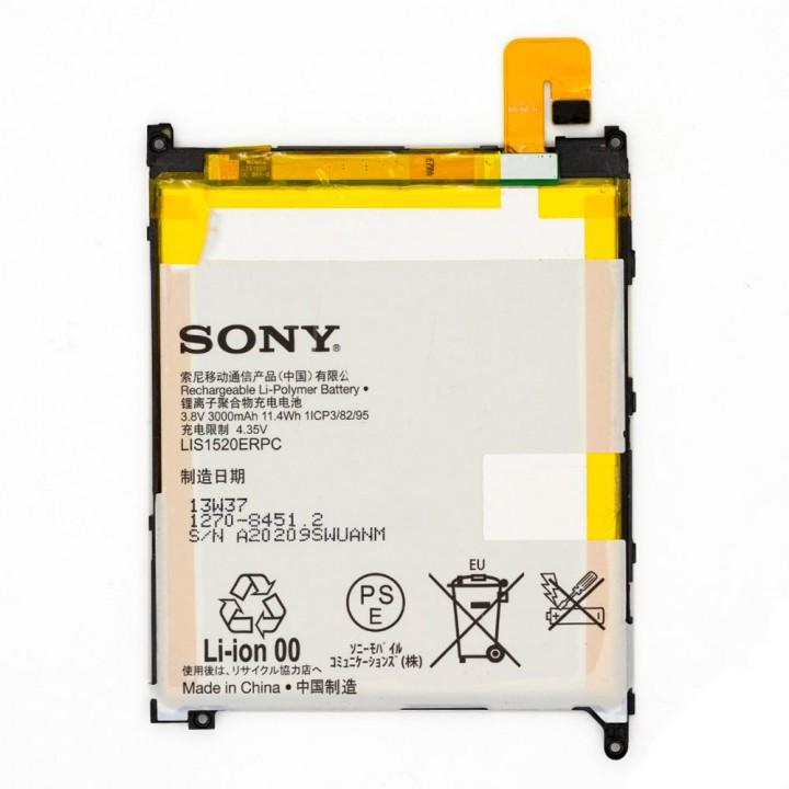 Аккумулятор Sony LIS1520ERPC для Sony C6802 XL39h / C6806 / C6833 / C6843 Xperia Z Ultra (3000 mAh)
