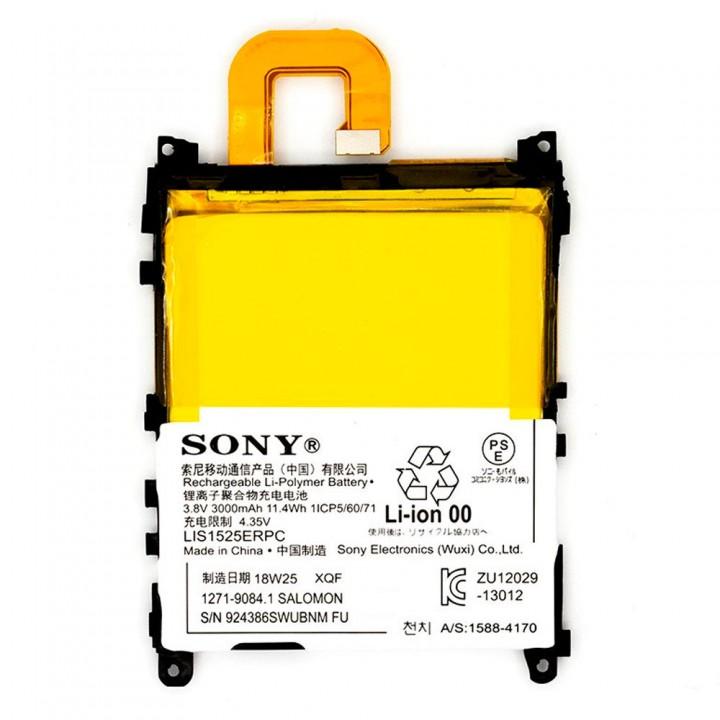 Аккумулятор Sony LIS1525ERPC / AGPB011-A001 для Sony Xperia Z1 (3000 mAh)