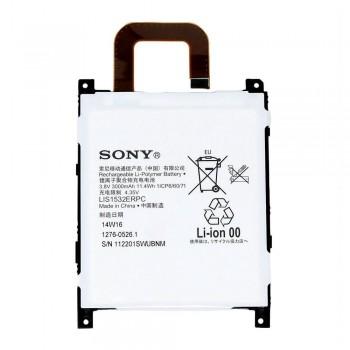 Аккумулятор Sony LIS1532ERPC для Sony C6916 Xperia Z1s L39T / L39U (3000 mAh)
