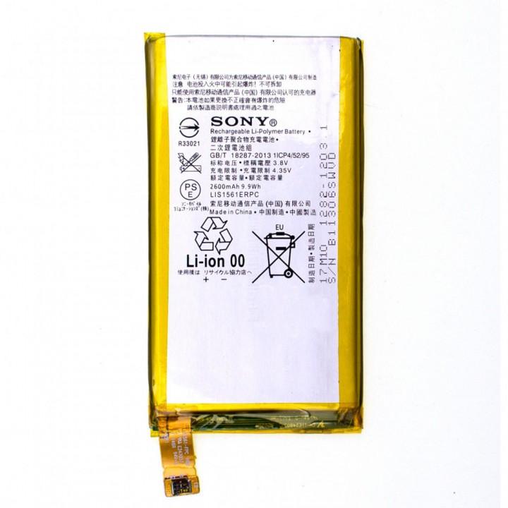 Аккумулятор Sony LIS1561ERPC для Sony Xperia C4 / Xperia Z3 Compact / Xperia Z3 Mini (2600 mAh)