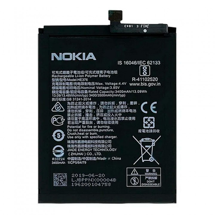 Аккумулятор Nokia HE376 / HE377 для Nokia X71 (2019) (3500 mAh)