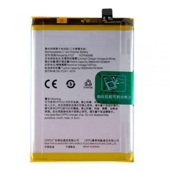 Аккумулятор Oppo BLP727 для Oppo A5 2020 / A9 2020 / A11x (5000 mAh)