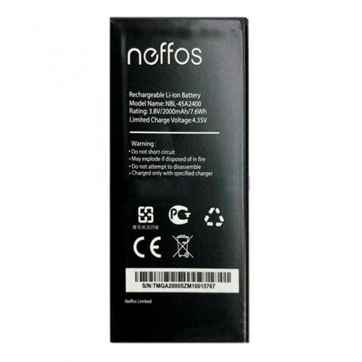 Аккумулятор TP-Link Neffos NBL-45A2400 (2000 mAh)