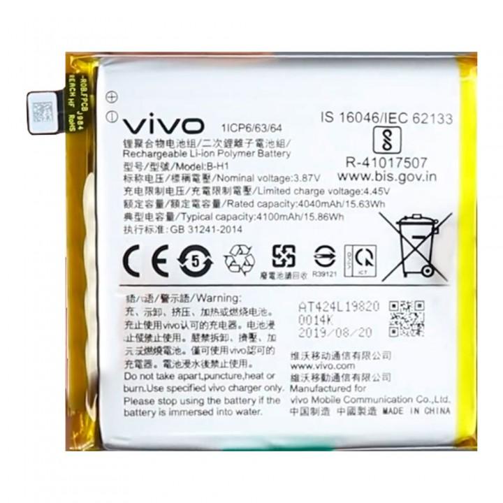 Аккумулятор Vivo B-H1 для Vivo V15 Pro (3700 mAh)