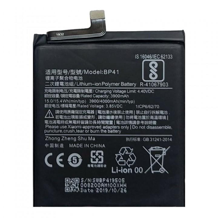 Аккумулятор Xiaomi BP41 для Xiaomi Redmi K20 / Mi 9T (3900 mAh)