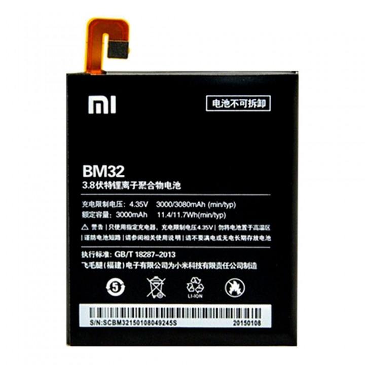 Аккумулятор Xiaomi BM32 для Xiaomi Mi4 (3000 mAh)