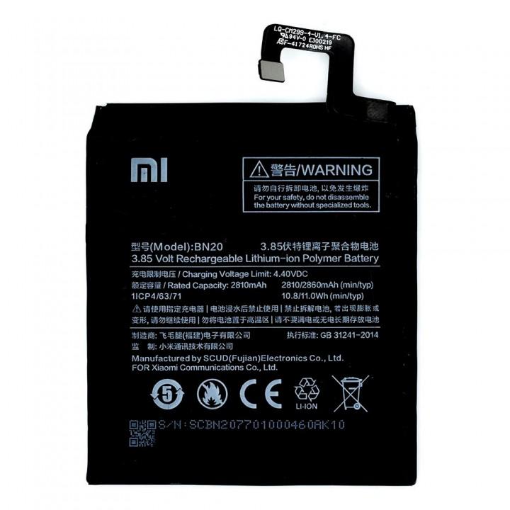 Аккумулятор Xiaomi BN20 для Xiaomi Mi5c (2860 mAh)