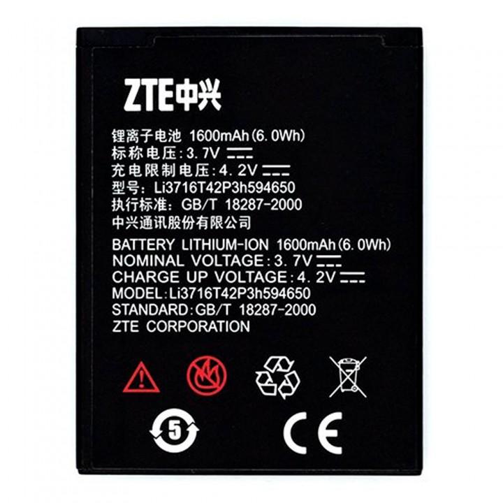 Аккумулятор ZTE Li3716T42P3H594650 для ZTE Blade 3 (1600 mAh)