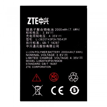 Аккумулятор ZTE Li3820T43P3H785439 для ZTE Blade L3 / L370 (2000 mAh)