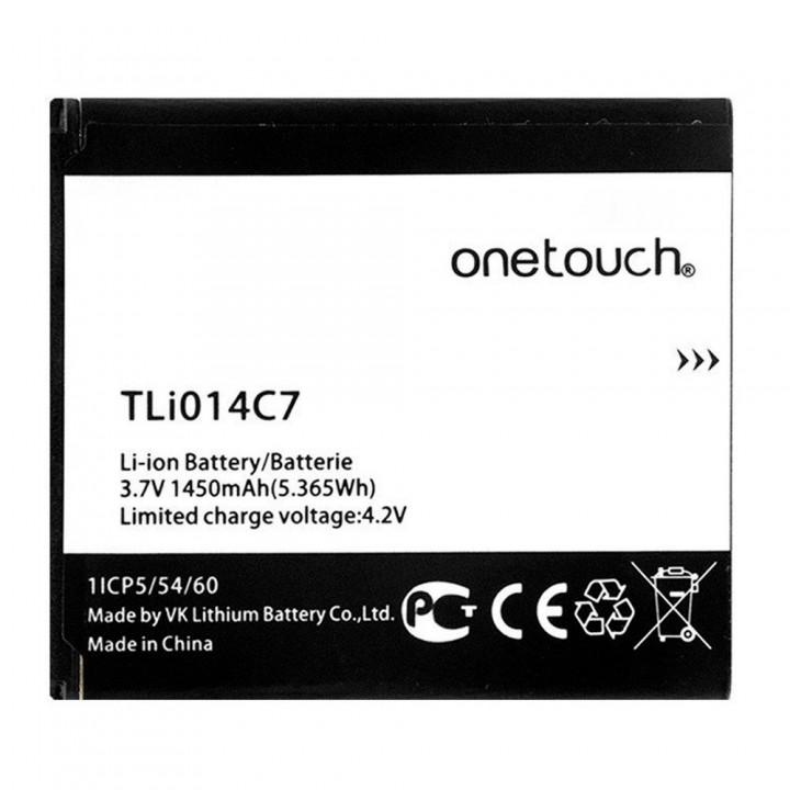 Аккумулятор Alcatel TLi014C7 / TLi014CA (1450 mAh)