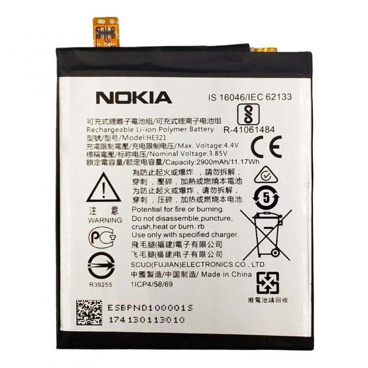 Аккумулятор Nokia HE321 / HE336 для Nokia 5 (2017) (2900 mAh)