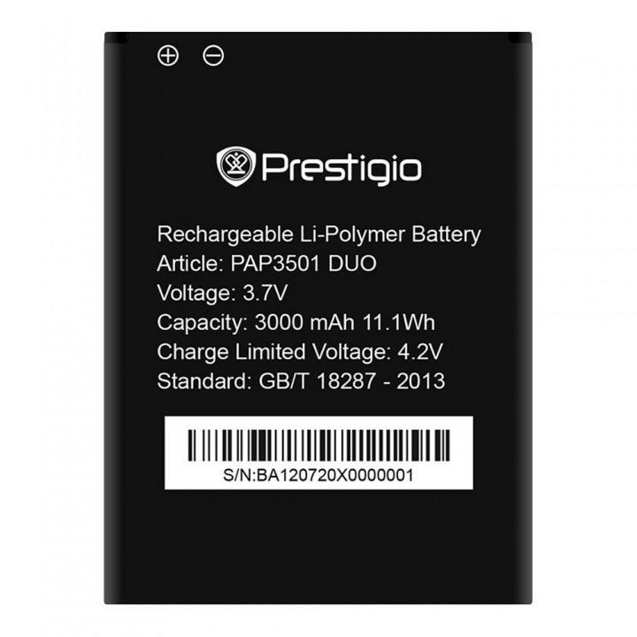 Аккумулятор Prestigio PAP3501 DUO (2500 mAh)