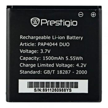 Аккумулятор Prestigio PAP4044 DUO (1500 mAh)