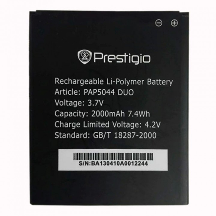 Аккумулятор Prestigio PAP5044 DUO (2000 mAh)