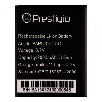 Аккумулятор Prestigio PAP5500 DUO (2000 mAh)