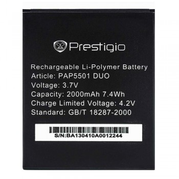 Аккумулятор Prestigio PAP5501 DUO (2000 mAh)