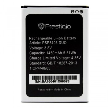 Аккумулятор Prestigio PSP3403 / PSP3413 DUO (1500 mAh)
