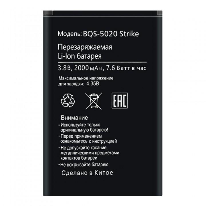 Аккумулятор BQ-Mobile BQS-5020 Strike / BQS-5065 Choice (2000 mAh)