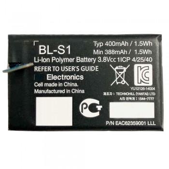 Аккумулятор LG BL-S1 для LG (W100 / W100KT) G Watch (400 mAh)