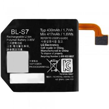 Аккумулятор LG BL-S7 для LG (W280 / W280A) Watch Sport (430 mAh)