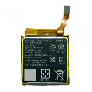 Аккумулятор Sony GB-S10-353235-0100 для Sony SWR50 Smart Watch 3 (420 mAh)
