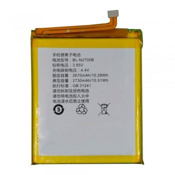 Аккумулятор HTC BL-N2700B для HTC Desire 12 (2730 mAh)