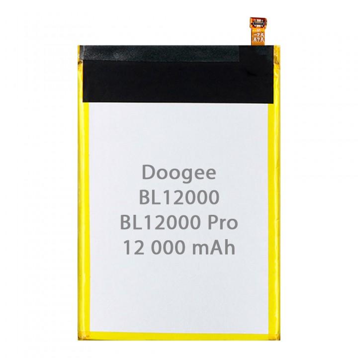 Аккумулятор Doogee BL12000 / BL12000 Pro (12000 mAh)