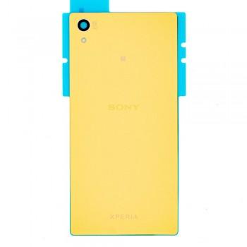 Задняя крышка для Sony E6603 Xperia Z5 (Gold)