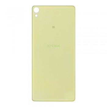 Задняя крышка для Sony F3111 Xperia XA (Lime gold)
