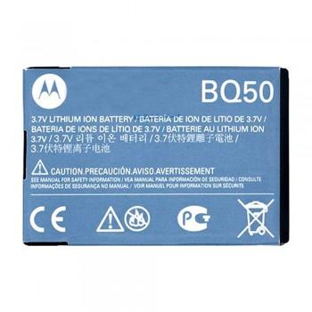 Аккумулятор Motorola BT50 / BT51 / BQ50 (850 mAh)