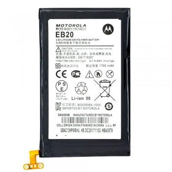 Аккумулятор Motorola EB20 (1750 mAh)
