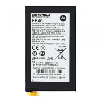 Аккумулятор Motorola EB40 (3200 mAh)