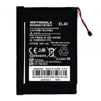 Аккумулятор Motorola EL40 (1860 mAh)