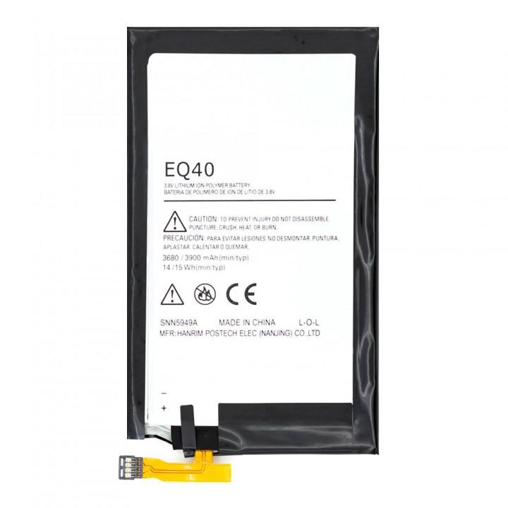Аккумулятор Motorola EQ40 для Motorola XT1225 / XT1254 Droid Turbo (3900 mAh)