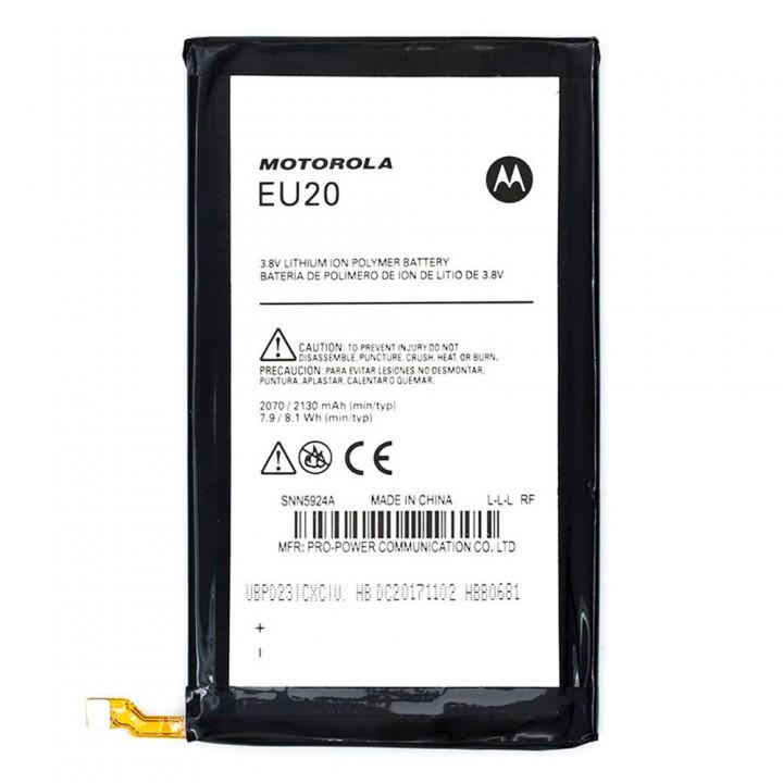Аккумулятор Motorola EU20 (2130 mAh)