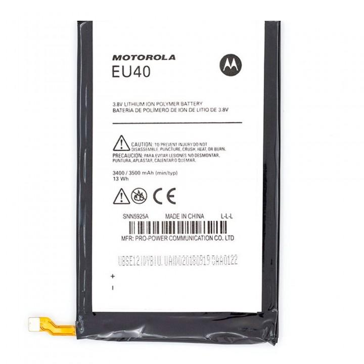 Аккумулятор Motorola EU40 (3400 mAh)